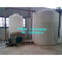供应重庆厂家批发30吨塑料储罐 一次性30吨塑料储罐价格