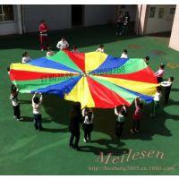 感统器材彩虹伞/感统彩虹伞/儿童彩虹伞 游戏太阳伞正品销售