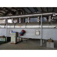 【振动流化床设备】_振动流化床设备热销_振动流化床干燥设备_互帮干燥