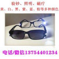 防辐射眼镜磁疗眼镜带灯夜视眼镜增视镜老花镜跑江湖地摊厂家批发