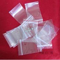 供应opp袋 包装袋 塑料袋 透明自粘opp袋子 本店礼品专用
