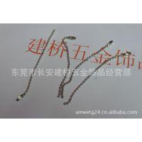 厂家供应环保珠链,波仔链,铁珠链,公仔珠链,上衣珠链
