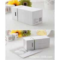 厂家批发私模移动电源套料 DIY新款小冰箱充电宝套料