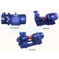 厂家直销W、1W、BD型漩涡泵(批发价) 漩涡泵 电动水泵漩涡泵