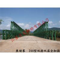 贝雷钢桥哪家好,江苏贝雷品质保证***
