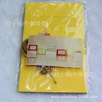 韩版趣味创意diy悬挂纸相框 彩色6寸10枚照片墙组合麻绳夹子热销