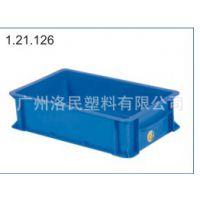 广州洛民 供应塑料周转箱26号 全新料物流工业周转筐 储物箱加厚