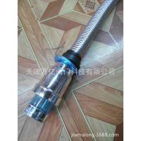 九沐龙【厂家批发】不锈钢下水软管 优质不锈钢接塑料下水软管