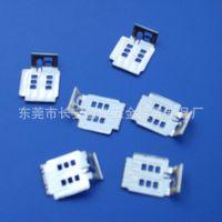 【厂家直销】模具生产金属 手机壳/手机盖/手机弹片/手机配件