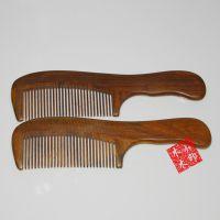 包邮 正品天然保健按摩绿檀带把木梳子 头梳美发防静电檀香梳子