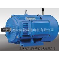 上虞制动电机公司供应 yej电磁制动三相异步电动机 小型制动电机