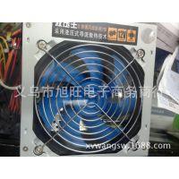 供应批发机箱节能电源 豪士龙金盾420W超静音王 台式机电源风扇PC电源