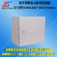 ZZC牌豪华型MB300*380*210低压配电箱防水开关盒ups配电柜电表箱