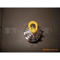 【厂家直销】套装螺丝刀/31件螺丝刀/螺丝刀套装/维修组合工具