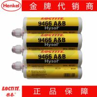 汉高乐泰9466结构胶环氧树脂胶400ml 高强度AB混合胶耐高温120℃