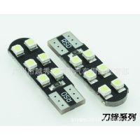 工厂直销 T10-1210-12灯超高亮汽车LED示宽灯 刀锋示宽灯解码