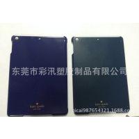 a pad mini保护套 深圳平板电脑外壳烫金