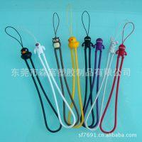弹力硅胶手机挂绳 创意手机饰品挂件 手机绳批发厂家