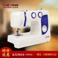 【专业供应】凯旋家用电动缝纫机 迷你缝纫机 家用多功能18花式