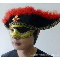 万圣节用品/鬼节用品/化妆舞会用品-独眼龙海盗面具