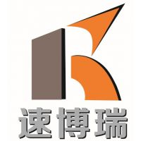 四川速博瑞建材有限公司