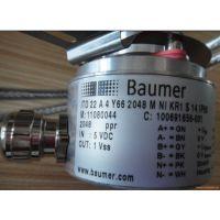 供应baumer堡盟HOG10D1024I FSL编码器超速开关组合