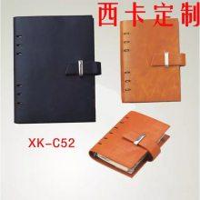 供应展会礼品笔记本定制加工西安广告皮本子定做的选择XK-C53