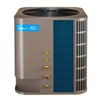 供应供应美的商用空气能热水机5匹主机