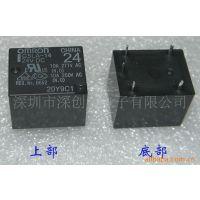 供应G5LA-14-DC24V   10A电流,5个脚,单刀双掷1c触点