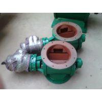 供应气动钟型卸灰阀 智能式单层手动/气动/液动钟形卸灰阀 钟形卸灰阀