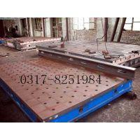 铆焊平板平台制作工艺流程