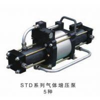 氧气增压泵 氧气增压设备 氧气高压泵