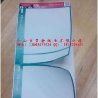 印刷三层热敏纸不干胶 格拉辛底不干胶标签
