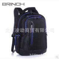 BRINCH英制BW-200 15.6苹果华硕双肩包男式旅行书包商务电脑包