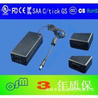 电源适配器15V3A  通过UL1310认证 CLASS 2标准 含AC线