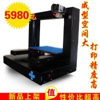 3D打印机3Dprinter三维立体打印机 一体成型 快速成型设备DIY SLA