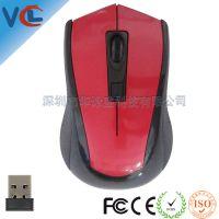 深圳实地认证厂家直销标准手感USB无线电脑游戏鼠标LOL/CF mouse