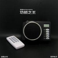 批发 爱课 AK58/58Y 老人 扩音器遥控 歌词显示AKER 晨练 广场舞