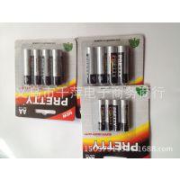 双A7号电池一盒12组/一组四节 玩具专用通用碱性电池 二元店百货
