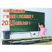 环保吸尘黑板擦、电动黑板擦、无尘环保教学!厂家直销!