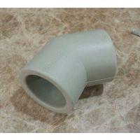 厂价直销  鑫源牌PPR给水管45°弯头  DN20-110mm各规格