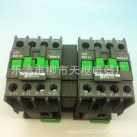 新款施耐德交流接触器LC1-E25 10