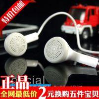 森麦SM-IP325I耳塞式手机专用线控调歌语音带麦克风耳机耳麦