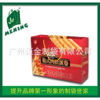 厂家供应定制纸盒|白卡纸盒供应定做|厂家生产双铜纸盒促销