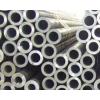 供应325*48无缝钢管、325*48流体管、325*48钢管、325*48合金管价格优惠
