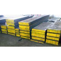 供应江苏无锡批发GS2344压铸模具钢 1.2344德国撒斯特模具钢