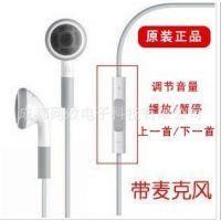 批发供应IPHONE手机配件苹果耳机-红板耳机