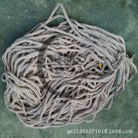 供应锦纶绳 变色锦纶编织绳批发价格 三股锦纶安全绳生产厂家