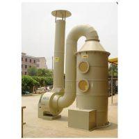 空气除臭设备、除臭环保设备、垃圾除臭设备、污水厂除臭设备、生物除臭设备