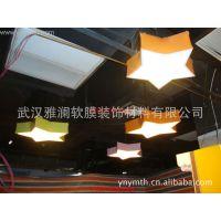 武汉软膜天花厂家便宜软膜天花造型软膜天花透光膜A级防火膜